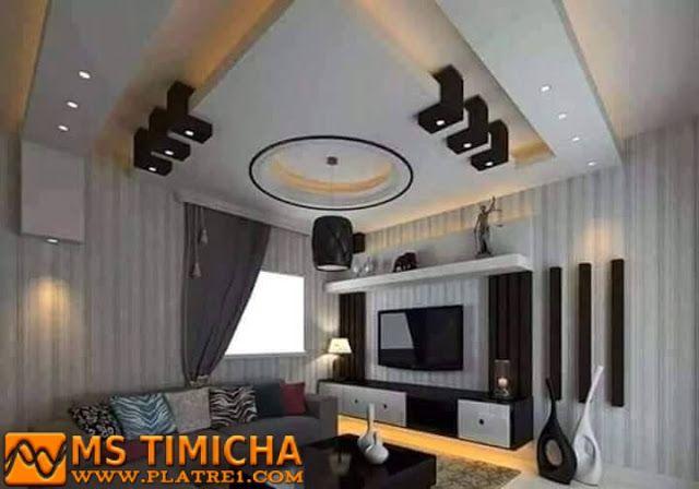 Salon moderne marocain ms timicha platre1 motifs for Platre moderne pour salon