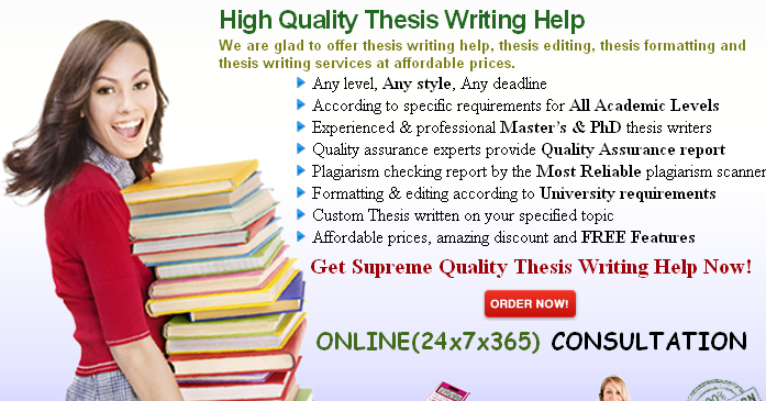 Thesis paper on supply chain management