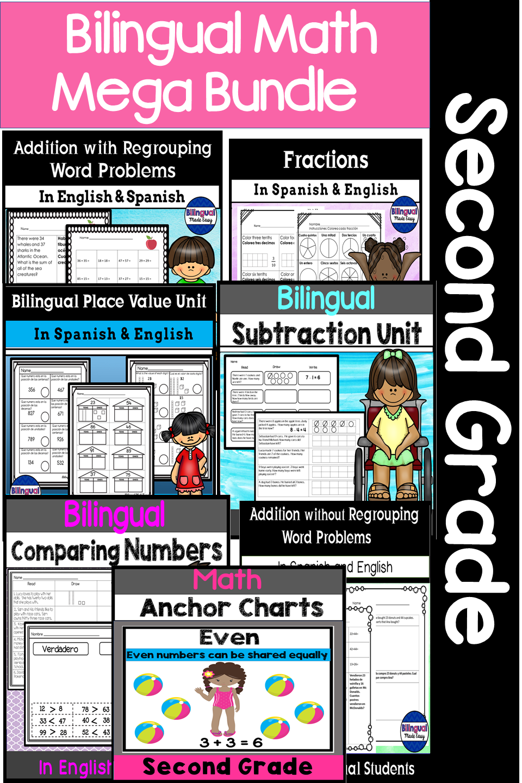 Second Grade Bilingual Math Mega Bundle In English Spanish Bilingual Math 2nd Grade Math 2nd Grade Math Worksheets [ 1440 x 960 Pixel ]