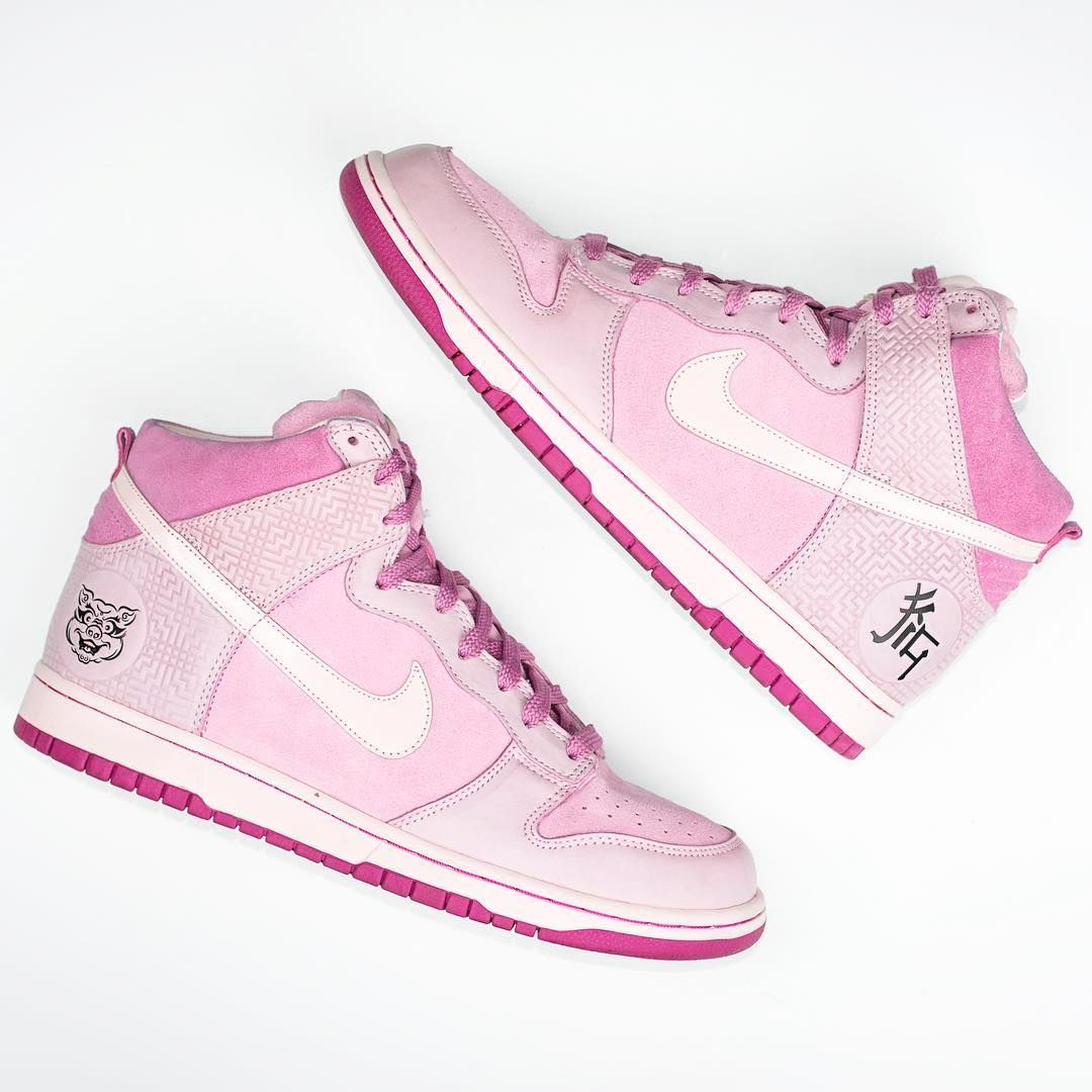 nike dunk year of the pig