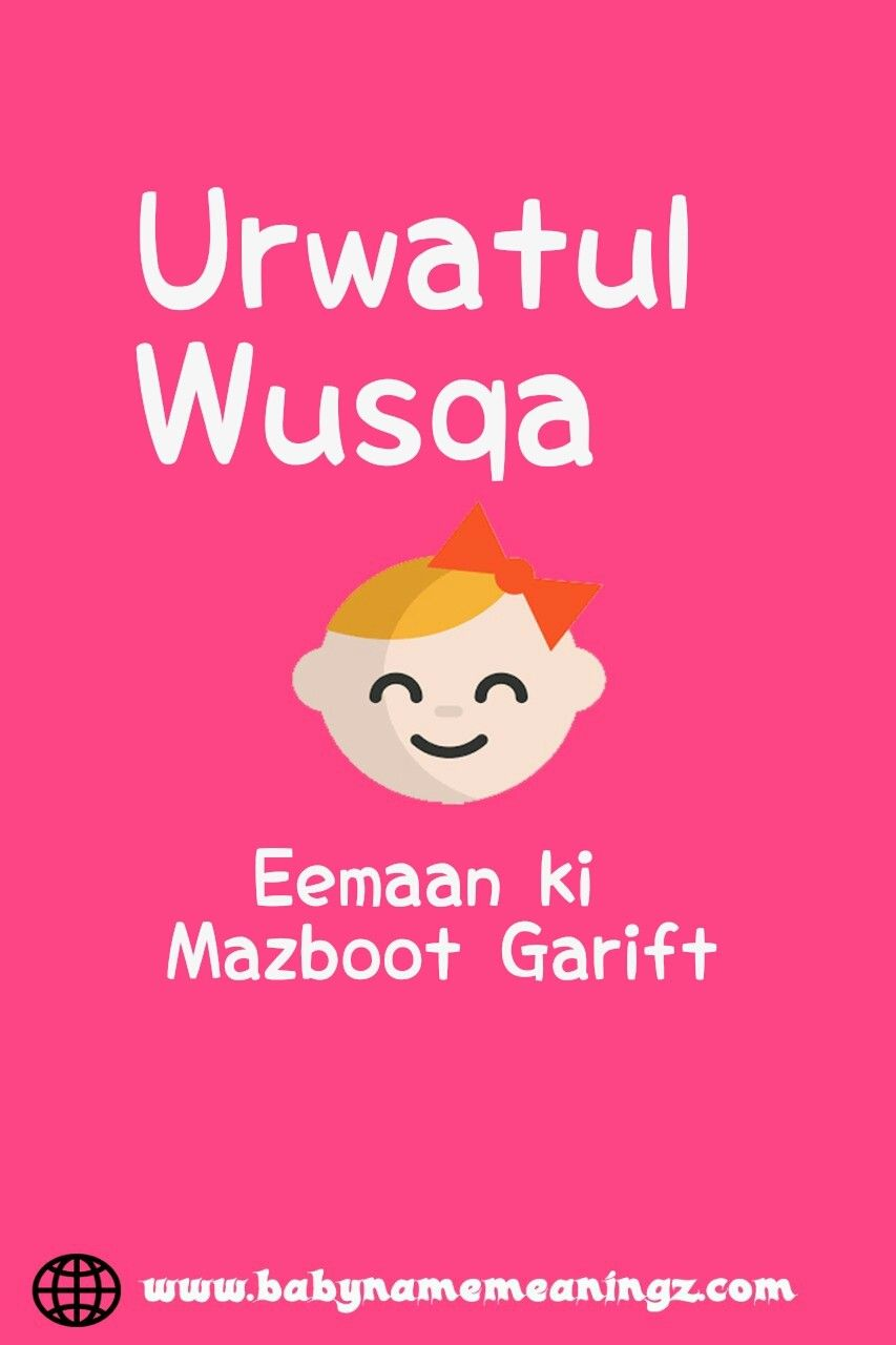 Urwatul Wusqa Name Meaning In 2020 Names With Meaning Baby Names And Meanings Islamic Baby Names