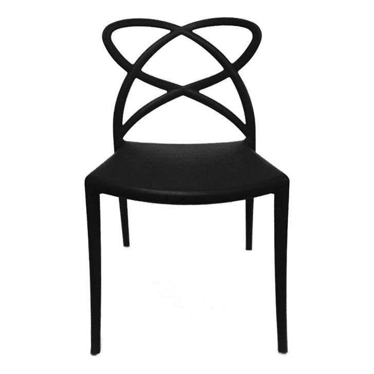 Cadeira San Barth Preta