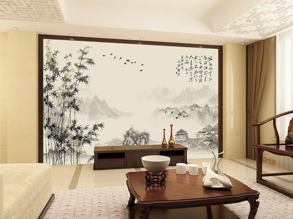 papier peint chinois noir et blanc paysage avec les bambous et le po me papier peint. Black Bedroom Furniture Sets. Home Design Ideas