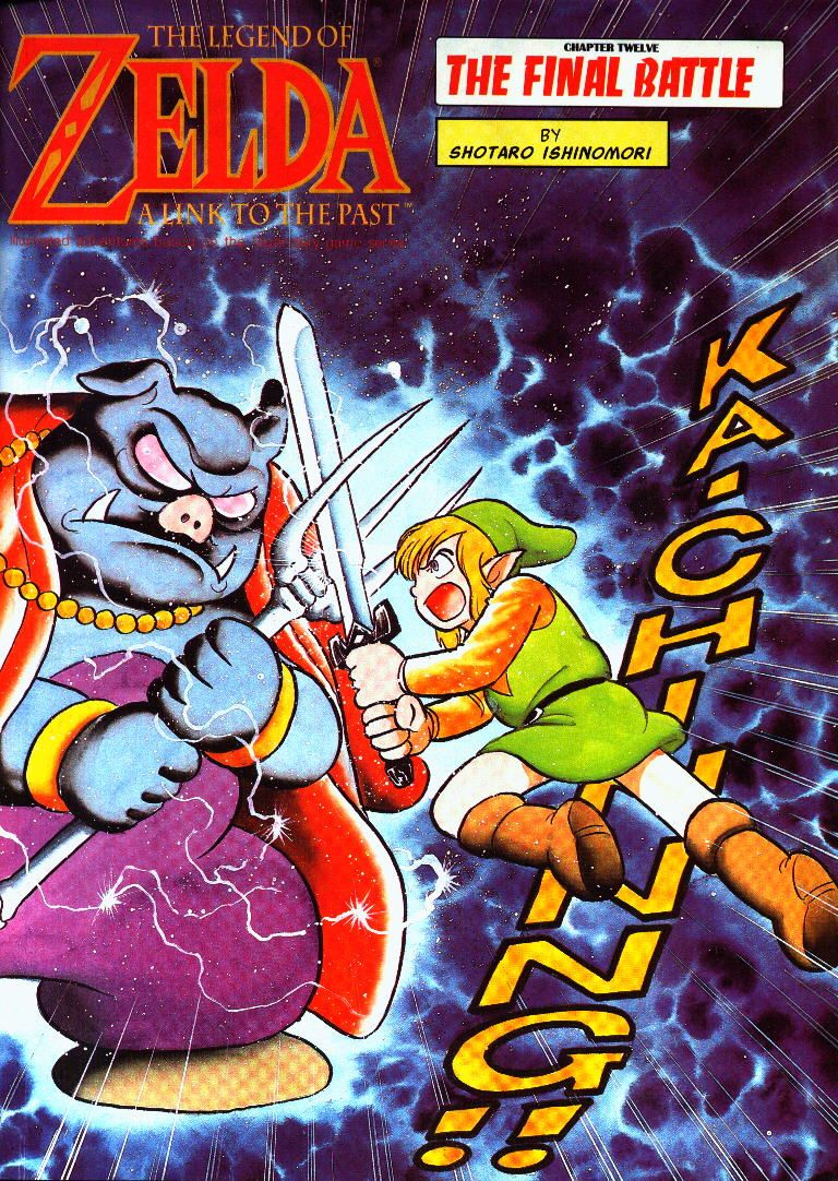 Legend Of Zelda A Link To The Past The Final Battle The Legend Of Zelda The Legend Of Zelda A Link To Th Legend Of Zelda Anime Hybrid Cartoon Superheroes
