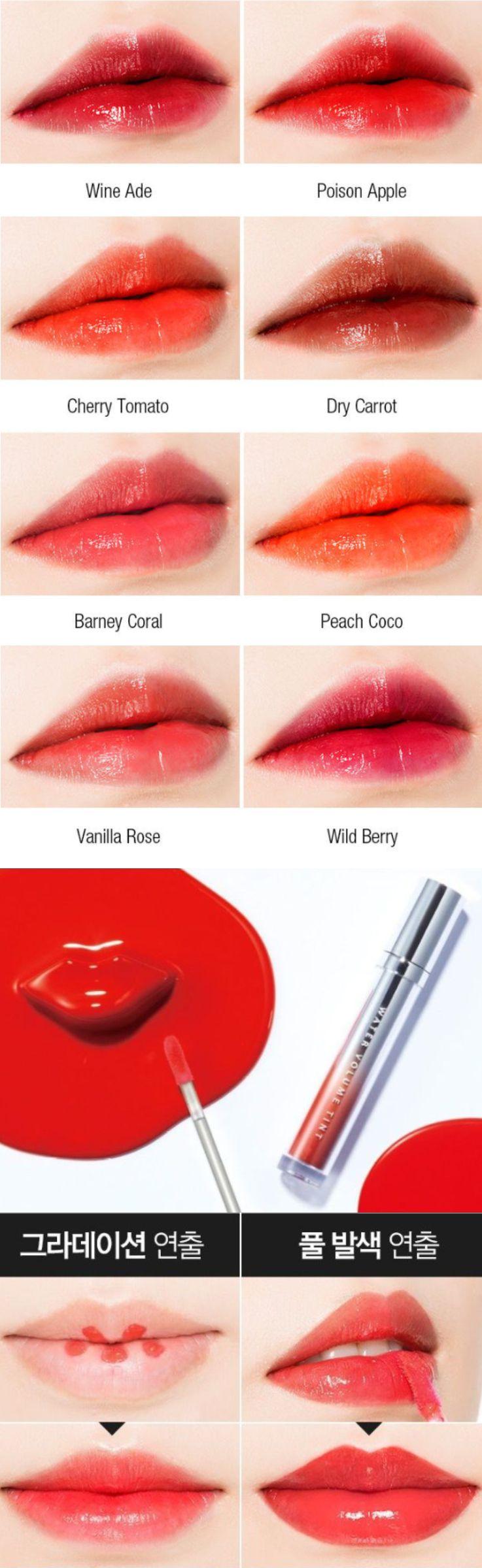 Missha Water Volume Tint 10 Colors Yesstyle Subtle Makeup Round Face Makeup Makeup
