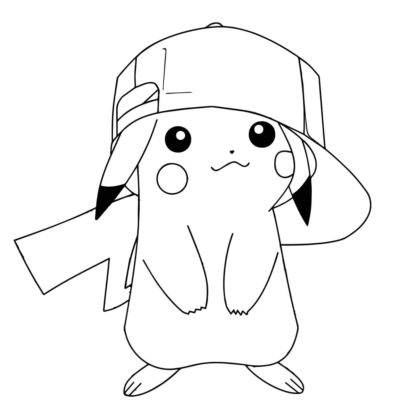 Pikachu-Ausmalbilder.jpg (1646×1725) | pikachu | Pinterest  Pikachu-Ausmalb...