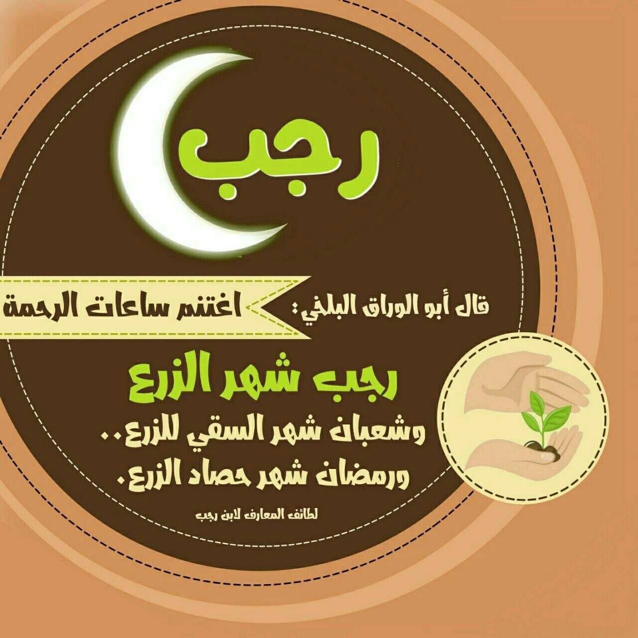 هل إرتداء الحجاب شرط لقراءة القرآن Islam Ahadith Islamic Qoutes