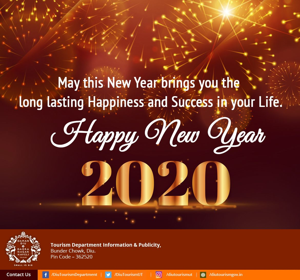 May This New Year Brings You The Long Lasting Happiness And