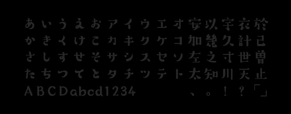 すずむし 書体見本 モリサワのフォント 書体 フォント ひらがな フォント