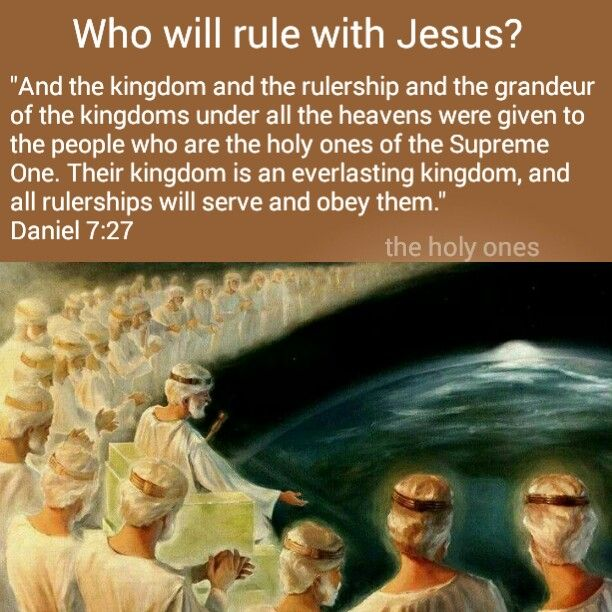 We The Kingdom: Jesus Will Not Rule Alone. He Will Have Corulers. The