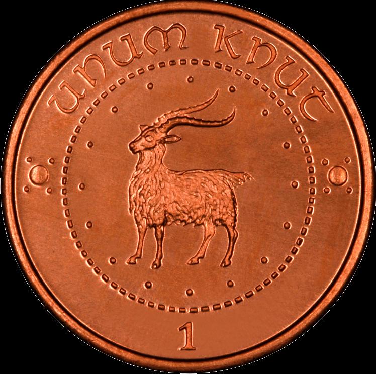 bronze coin in harry potter books crossword