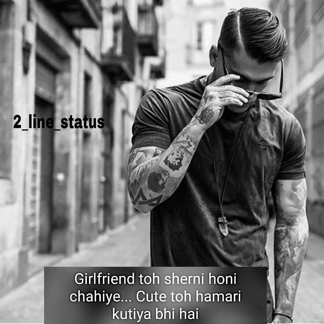 Wah yes I am alishna khan Attitude quotes, Attitude