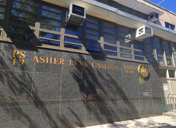 Asher Levy Public School 19, New York, NY New York City