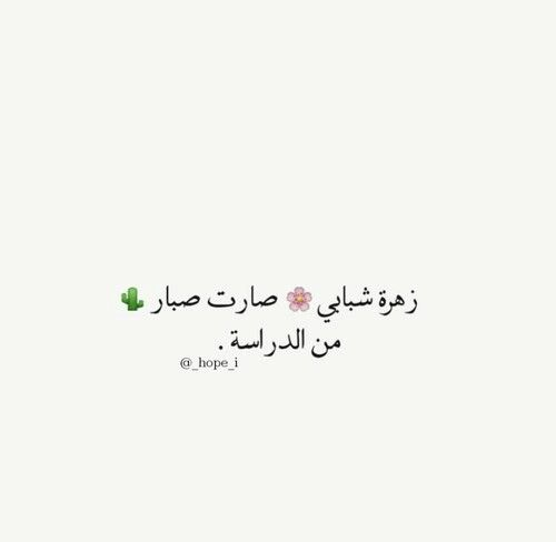 Pin By Rc Lydia On My Stuff Photo Quotes Arabic Words Arabic Quotes