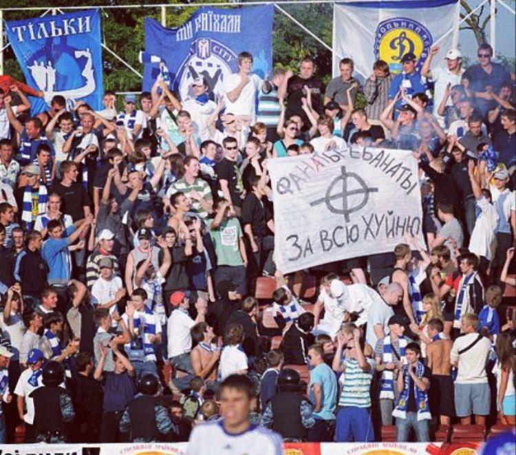 Pin de Gks em Dynamo Kyiv WBC Ultras