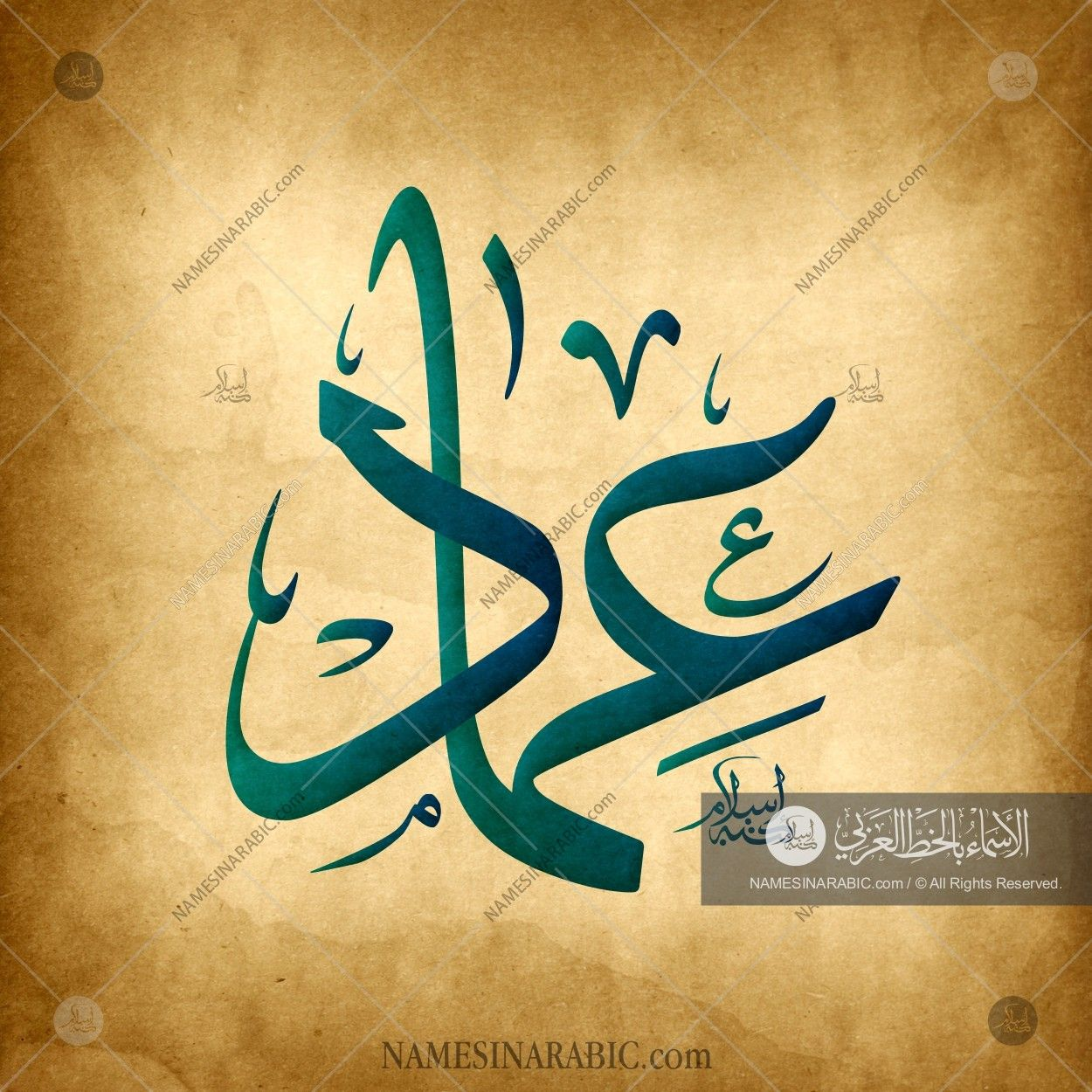 Imad عماد Names In Arabic Calligraphy Name 931 Calligraphy Name Islamic Art Calligraphy Calligraphy