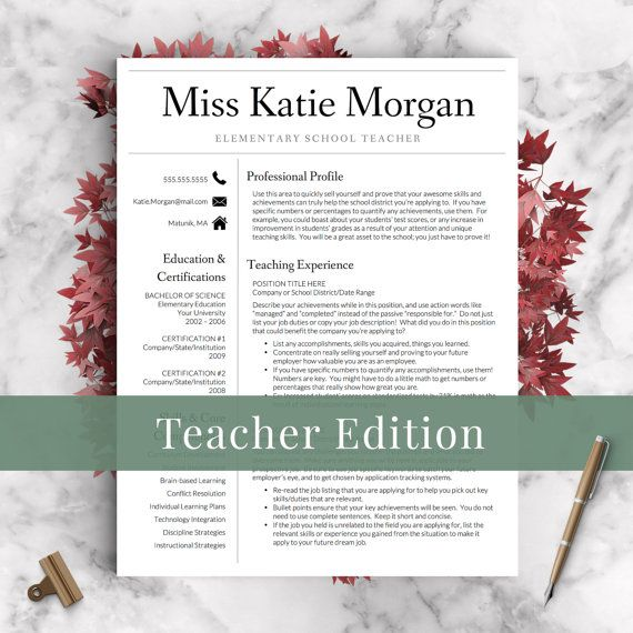 Teacher Resume Template for Word  Pages 1, 2 and 3 Page Resume - resume 1 or 2 pages