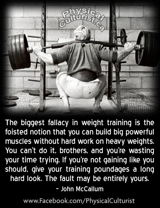 Great weight lifting quotes quotesgram by quotesgram - Powerlifting quotes ...