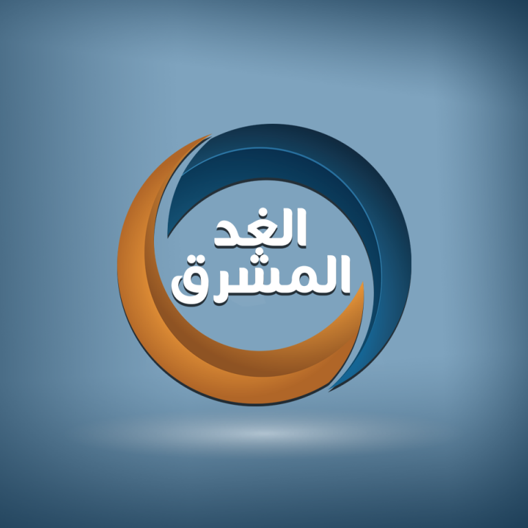 تردد قناة الغد المشرق على النايل سات 2019 التردد الجديد لقناة Al Ghad Al Mushreq Website Resources