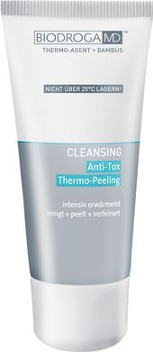 Photo of BiodrogaMD Cleansing Anti-Tox Thermo Peeling 75 ml