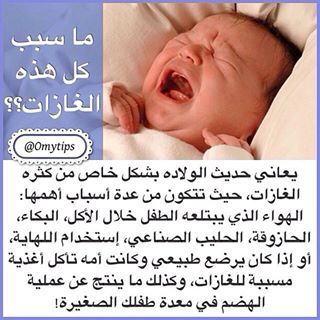 Instagram Photo Feed Baby Education Muslim Baby Names Baby Advice