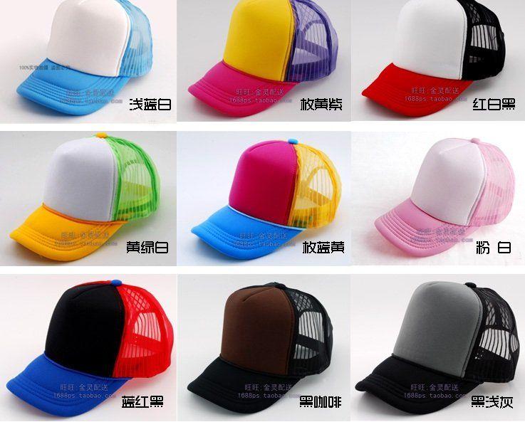 dd852ab2968fda Wholesale men and women trucker hats,sport Hip-hop street caps.fashionable  sun adjustable mesh net hats,DIY Snapback