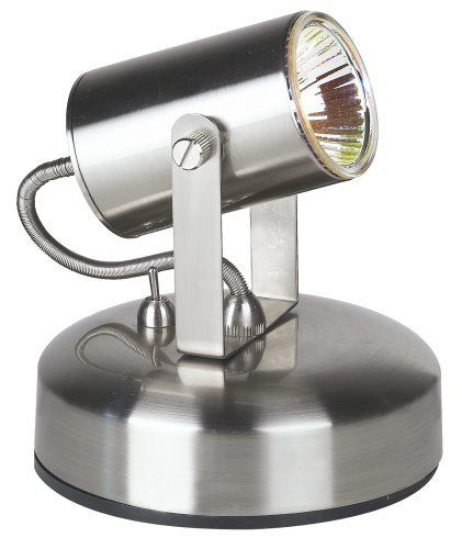 Pro Track® Brushed Steel Halogen Uplight by ProTrack. $49.99. This little uplight is perfect for accent lighting on plants, walls, artwork and more. Features a brushed steel finish and a halogen bulb. On/Off switch on the base.. Save 33% Off!