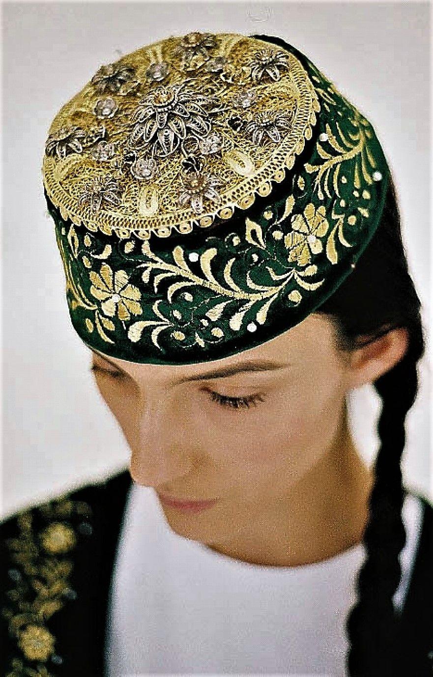 этой фото татарского головного убора конечно, нас