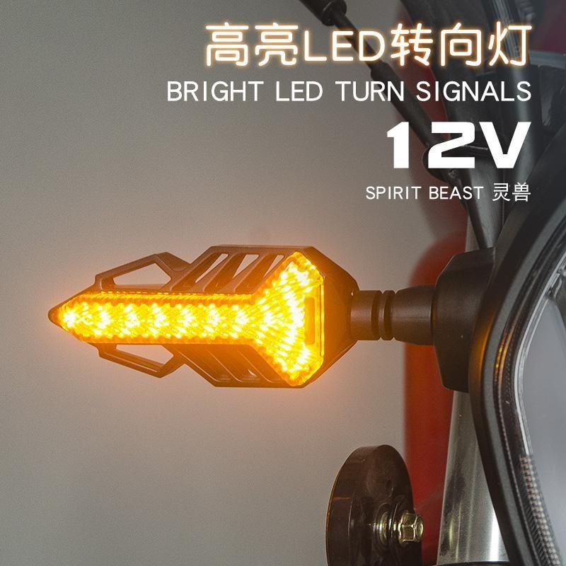LED turn signal spirit beast motor highlight 12V signal