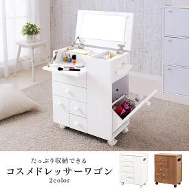 Photo of 【楽天市場】ドレッサー・鏡台(収納家具|インテリア・…