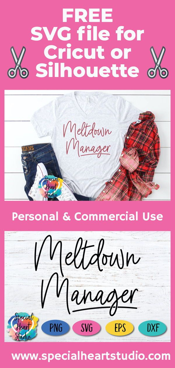 Meltdown Manager Cut file for Cricut, Silhouette or other cutting machines.  Chaos coordinator, toddler tamer and all around super Mom #cricut #SVG #cutfile #craftymom