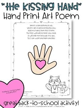 The Kissing Hand Poems 7