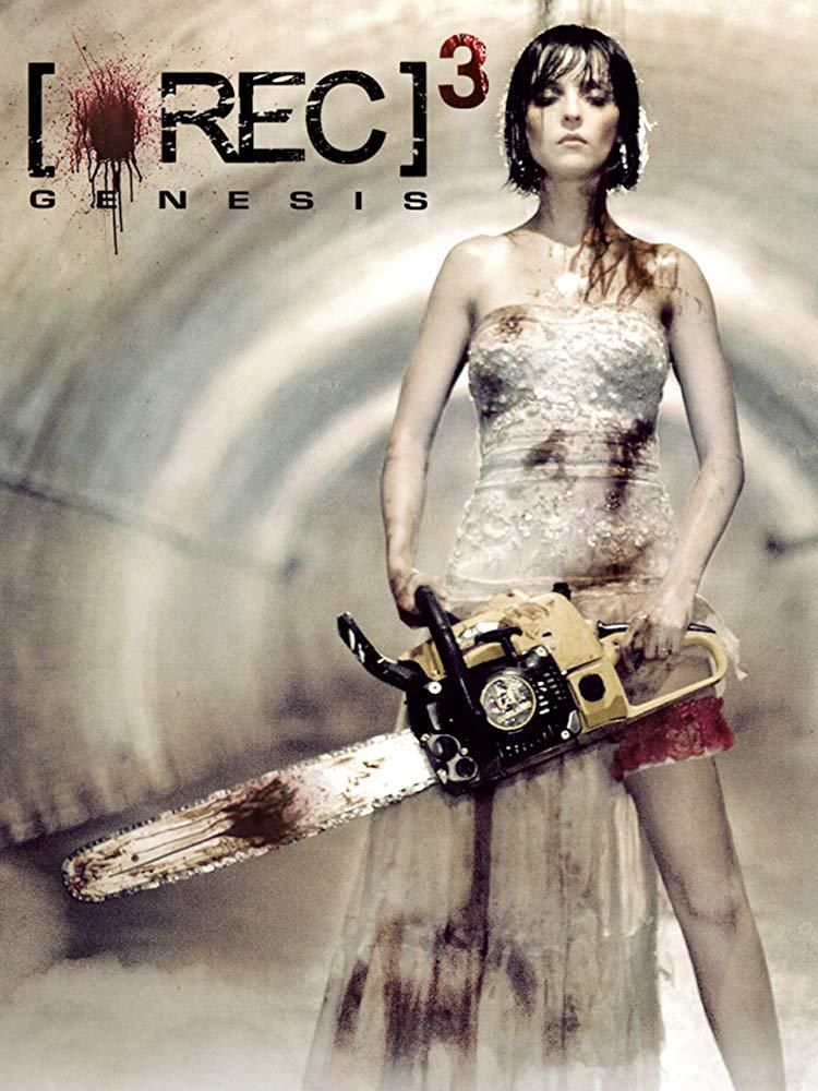 Rec Genesis 2012 Cool Things To Buy Genesis Dvd