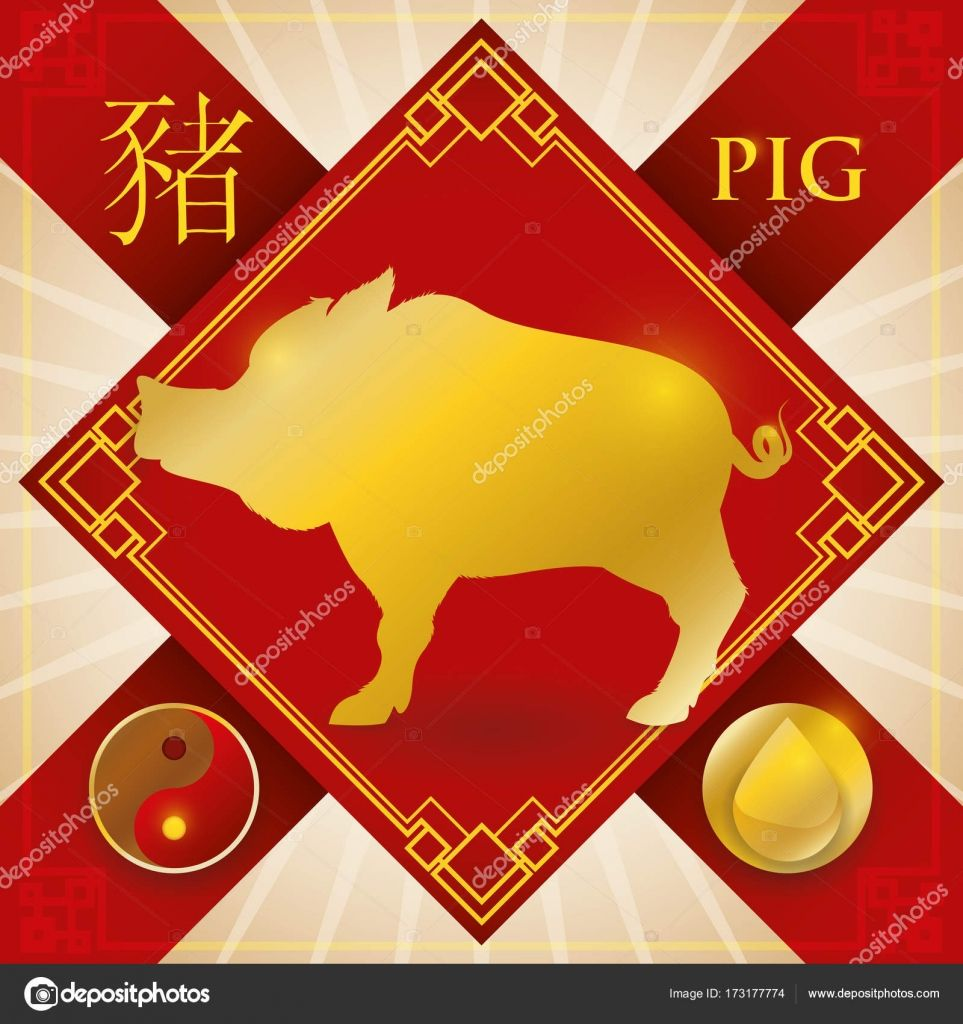 Charm with Chinese Zodiac Pig, Water Element and Yin