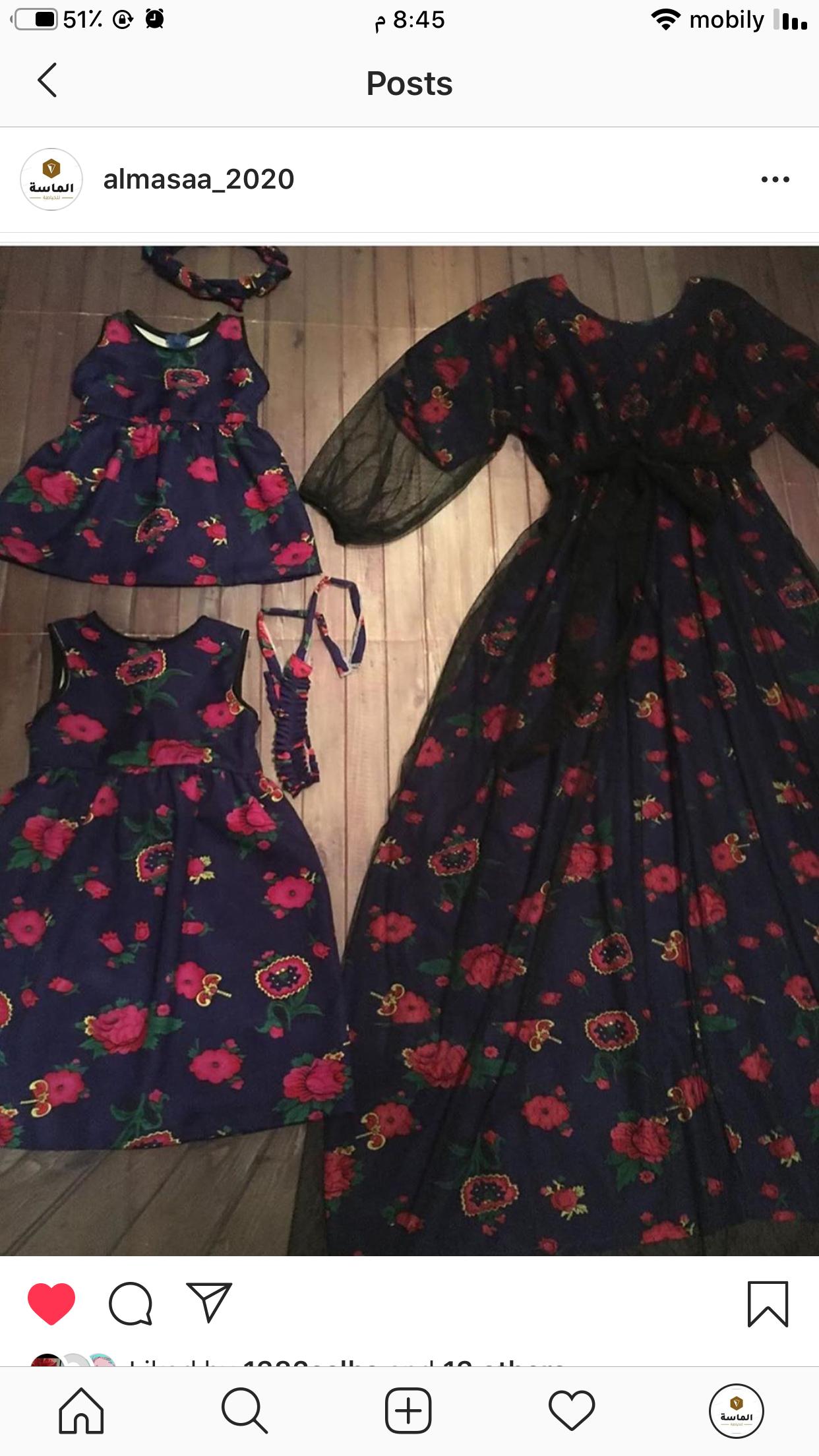Pin By Al Hanan Crochet On ملابس قرقيعان Muslim Fashion Dress Modest Girls Dresses Abayas Fashion