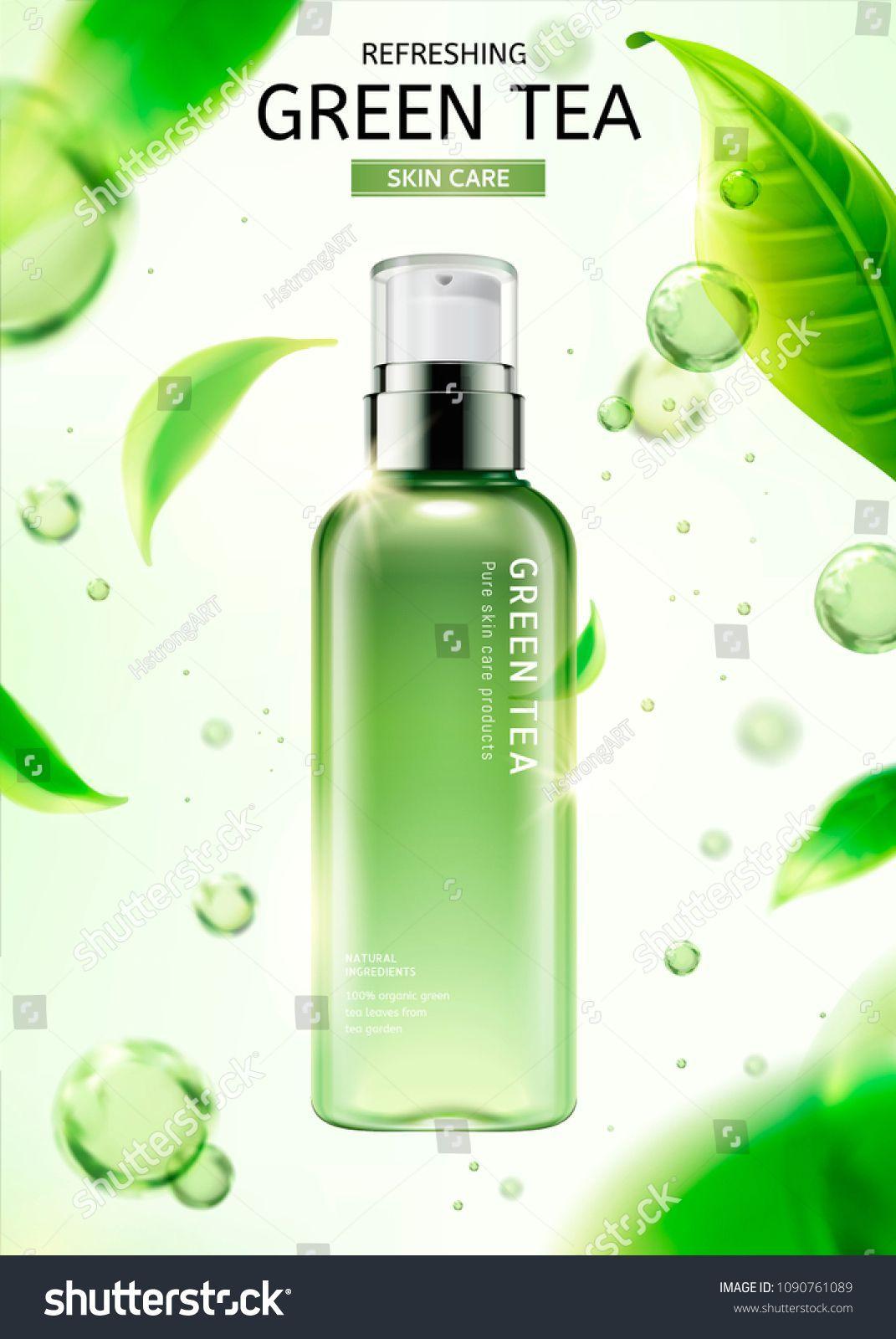 Carespraybottlegreen Illustration Background Flying Leaves Bottle Spray Water Drops White Green With Care Green Tea Skin Care Skin Tea Skin Care