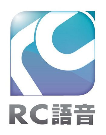 rc語音手機版下載 Whenever I see this, I really like to know where they ca get this and post them just like what they are..
