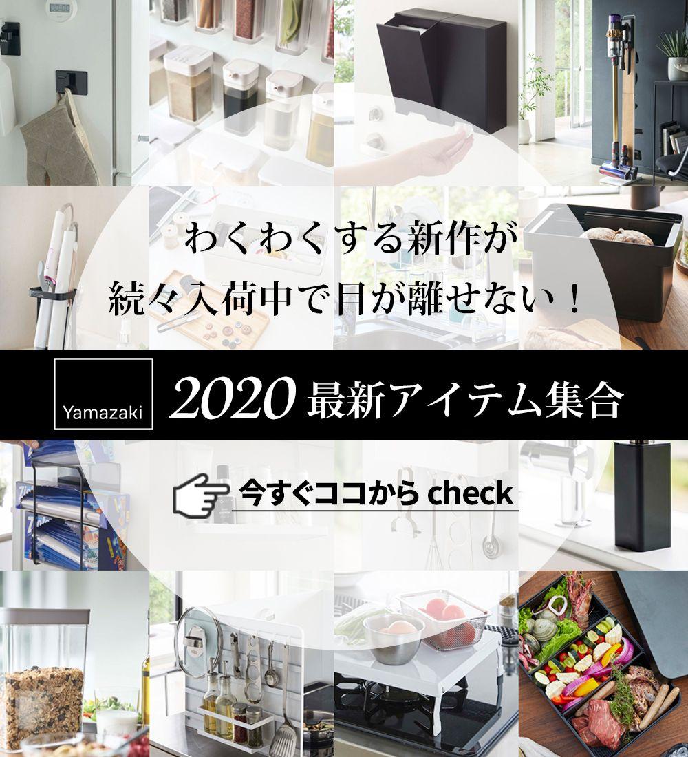 くらしのもり 楽天市場店 2020 裁縫箱 防水パン ブラシホルダー