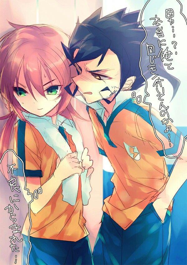 #tsurugi x kirino #yaoi #kirinoranmaru #tsurugikyousuke #inazumaelevengo