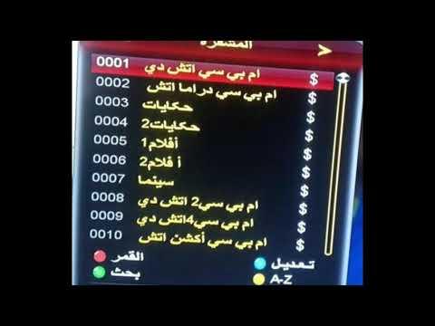 ملف قنوات نايل سات فقط عربى مرتب بعناية السيرفر H3 بلص و 4 بلص و H5 وh6 و H1 3g وh2 Mini Android Youtube Youtube Weather Screenshot Enjoyment