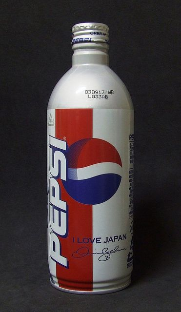 Pepsi - I Love Japan