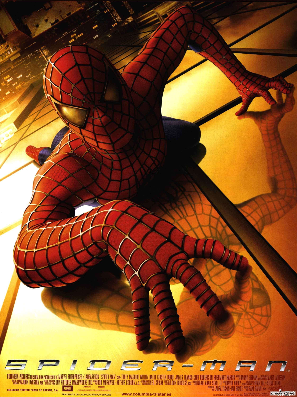 Orumcek Adam 720p Altyazili Izle Hdfilmbank 720p Film Izle Spiderman Movie Superhero Movies Spiderman 1 Full Movie