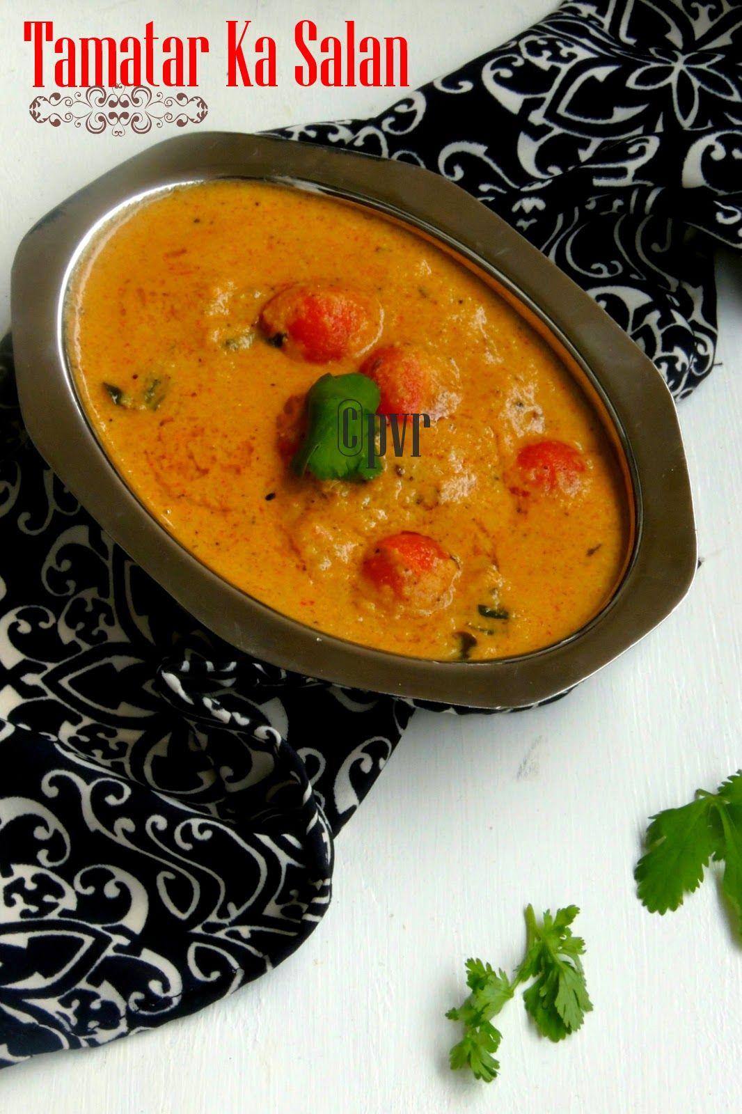 Tamatar ka salan andhra special recipes gravy and curry food blogs priyas versatile recipes tamatar ka salan andhra special forumfinder Gallery