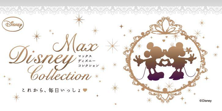 ディズニーコレクション - 文具・オフィス機器 - 製品情報 - マックス株式会社