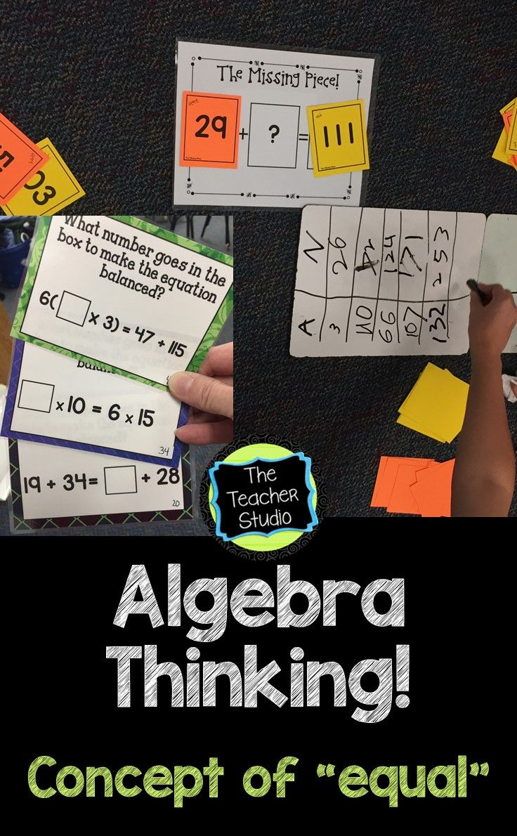 """The Teacher Studio: Learning, Thinking, Creating: What does """"equal"""" mean?"""