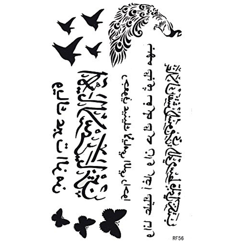Black king tattoo ideas king horse arabic peafowl and butterfies temporary tattoo black
