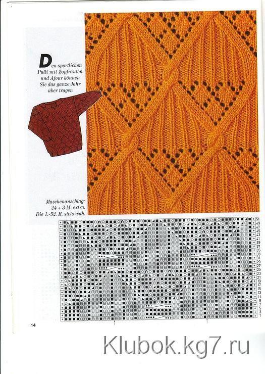 схемы ажурных узоров для вязания спицами