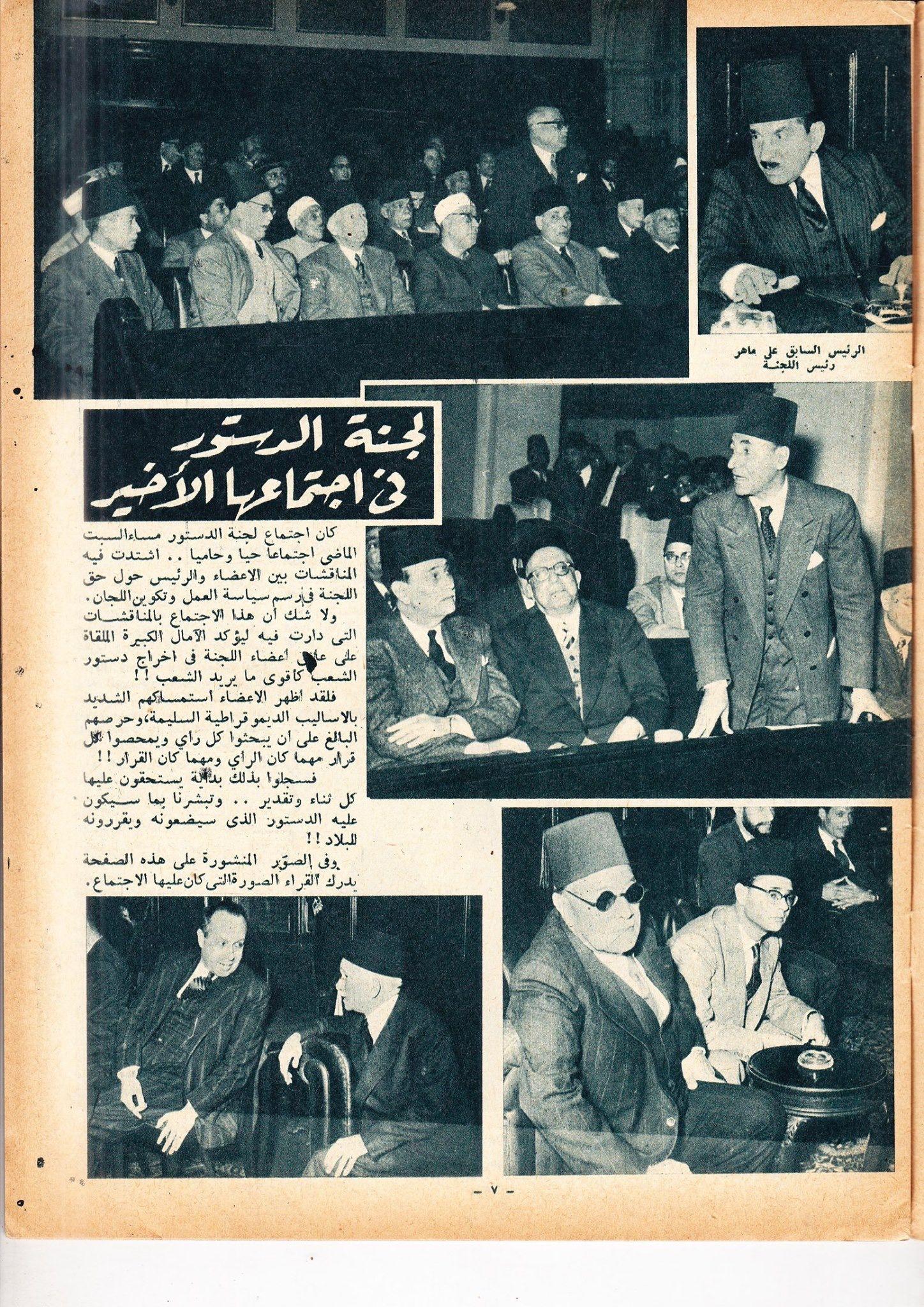مجلة الاذاعة المصرية Egypt Poster Movie Posters
