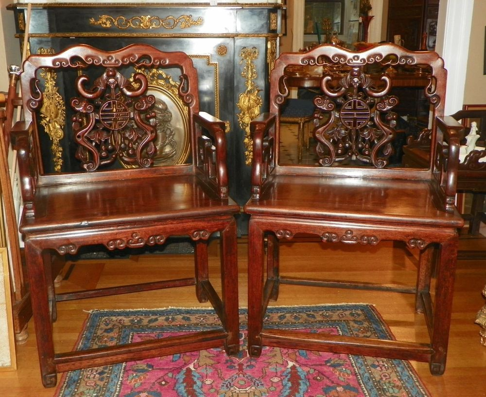 Pair Of Chinese Rosewood Arm Chairs Ching Dynasty 19th Century