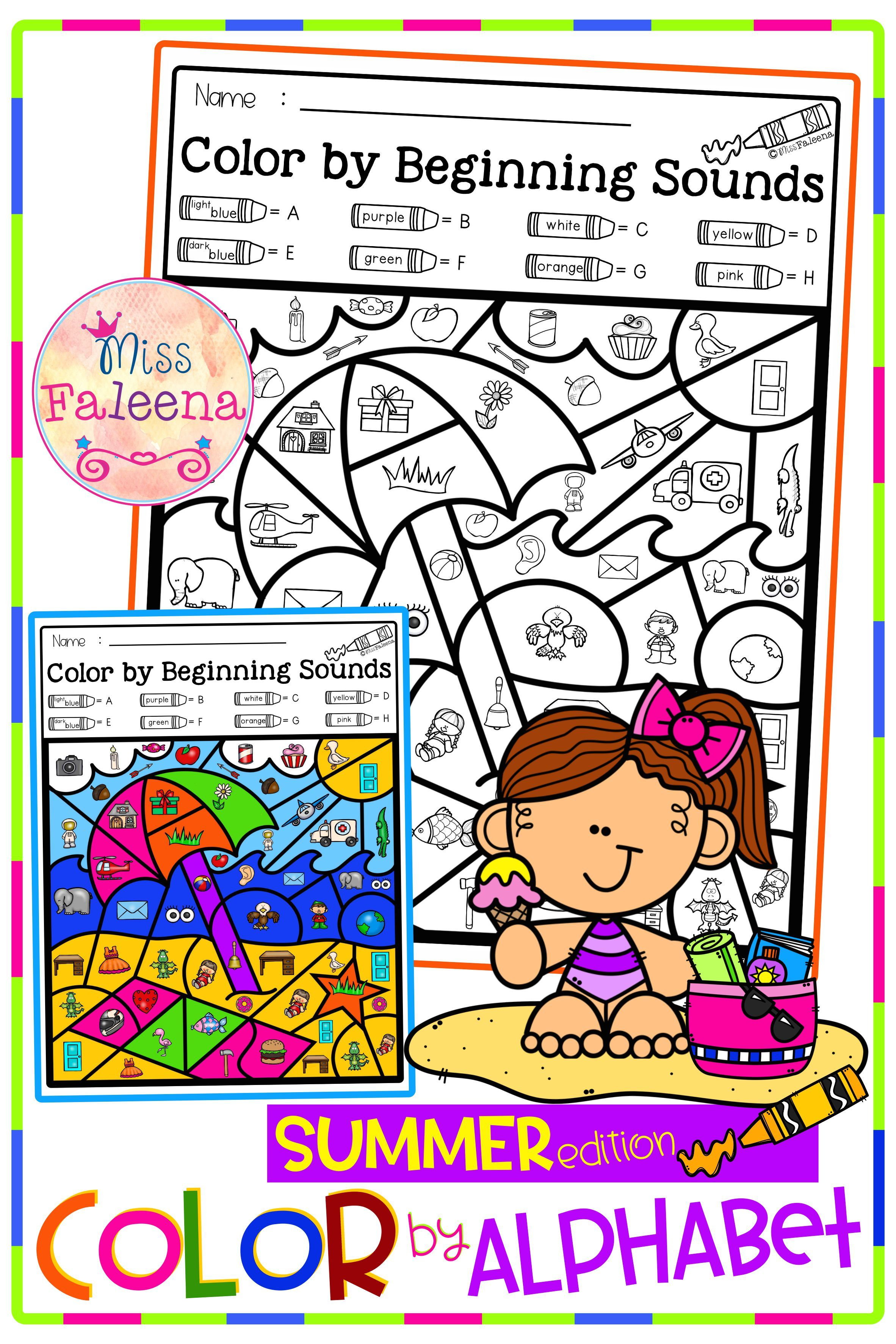 Summer Color By Code Alphabet Abc Phonics Alphabet Teaching First Grade [ 3544 x 2364 Pixel ]